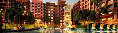 Venetian Signature Condo Resort Pattaya (Венеция)