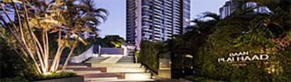 Baan Plai Haad Condominium (Баан Плай Хад)