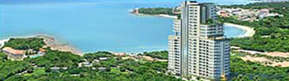 Cosy Beach View Condominium Pattaya (Кози Бич Вью)